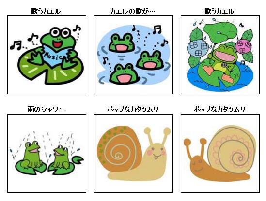6月・梅雨のイラスト/無料のフリー素材集【花鳥風月】