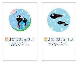 動物・昆虫のイラスト - 日本郵便