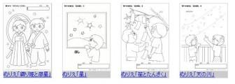 ぬりえ「夏の季節・行事」(1)|幼児の学習素材館