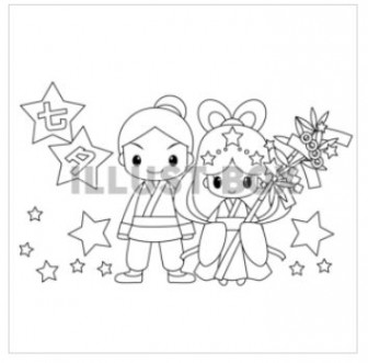 無料イラスト 七夕・織姫と彦星の塗り絵