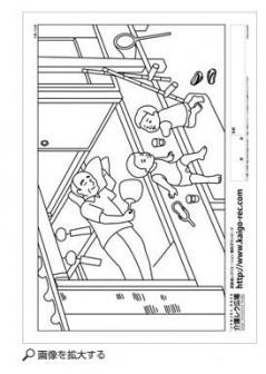 高齢者レクリエーション素材の無料ダウンロードは介護レク広場 | 商品詳細 風鈴と縁側