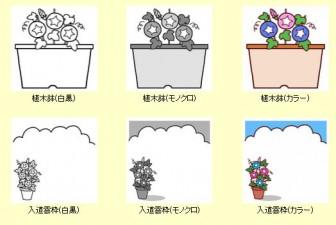 アサガオ(朝顔)1/花/枠・ふきだし/無料イラスト素材