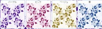 (アサガオ)朝顔の壁紙イラスト・条件付フリー素材集/壁紙TANK