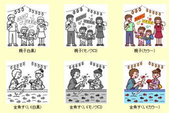 夏祭り1/無料イラスト/夏の季節・行事素材