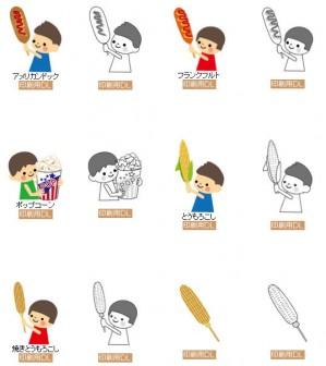 お祭りのイラスト(夏祭り・バザー・模擬店)無料イラスト/フリー素材