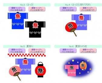 印刷イラスト 【夏/行事】 夏祭り