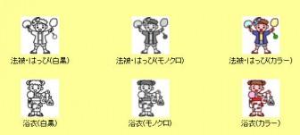 夏8(夏祭り・盆踊り)/無料イラスト/ミニカット