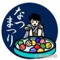 夏の無料イラスト・フリー素材 1/6|素材屋小秋