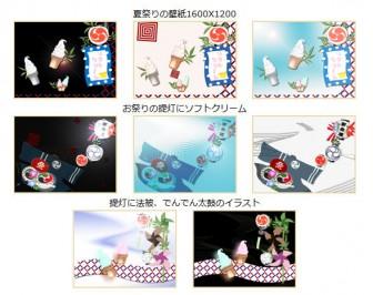 日本の夏と夏祭りのイラスト|デスクトップ壁紙Art.JDT
