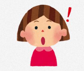 女の子のイラスト「驚いた顔・ひらめいた顔・悩んだ顔・焦った顔」: 無料イラスト かわいいフリー素材集