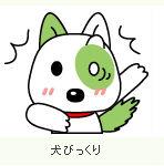 犬、猫の表情・喜怒哀楽フリーイラスト | フリーイラスト