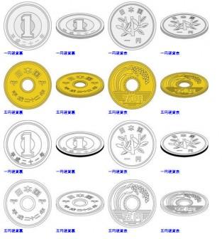 一円、五円硬貨のイラスト-無料ビジネスイラスト素材のビジソザ