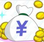 お金のイラスト|テンプレートの無料ダウンロードは【書式の王様】