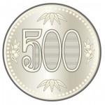 500円玉 |お金 | イラストアミューズメント