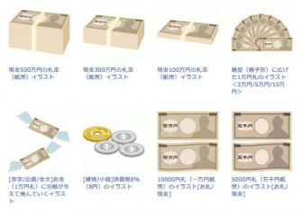 お金/マネー | かわいいフレーム飾り枠・ライン罫線の無料フリーイラスト『Frame illust』