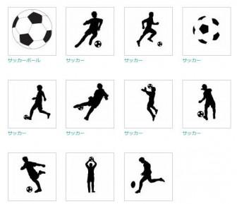 サッカーボール 無料イラスト ・イラスト素材「シルエットAC」