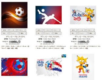サッカー - GATAG フリーイラスト素材集