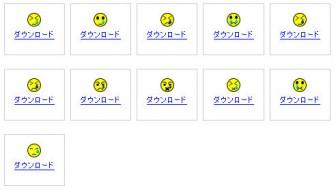 泣き顔フリー素材リスト:素材無料ダウンロード - 素材無料屋