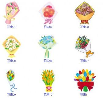 花束-花の素材-イラストポップ