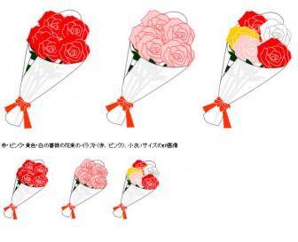 花束のイラスト素材