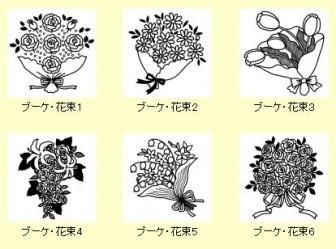ブーケ・花束1/花・植物/無料イラスト【白黒イラスト素材】