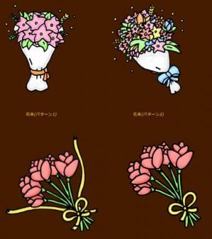 花束のイラスト素材 | イラスト素材:パンコス