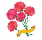 「カーネーションの花束」 - 無料イラスト愛