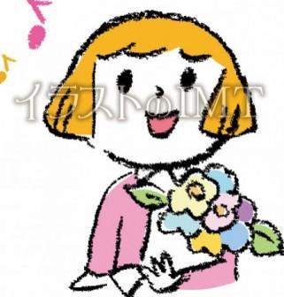 花束を持つ女性のイラスト【無料イラストのIMT】商用OK、たこちゃん作