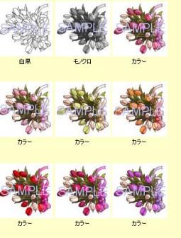 チューリップの花束1/春の花素材/無料イラスト【お花と季節のお礼状】
