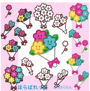 » 花束イラスト(ブーケ) / お祝い、ありがとうの表現に   可愛い無料イラスト素材集