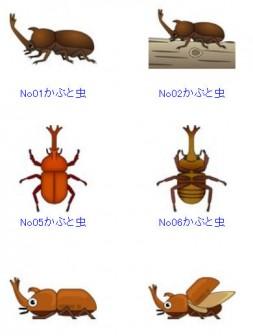 イラストポップ   昆虫-かぶと虫のイラスト無料素材