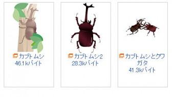 夏のイラスト - 日本郵便