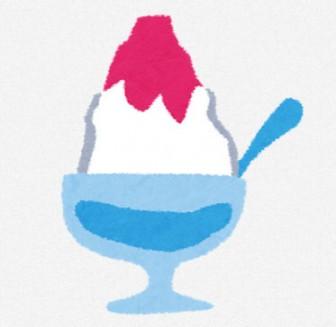 夏のイラスト「かき氷・いちご」: 無料イラスト かわいいフリー素材集