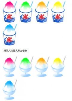 かき氷イラストアイコン-2 画像フリー素材|無料素材倶楽部