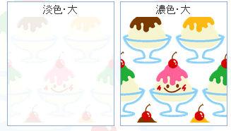 (フラッペ)かき氷の壁紙 元画像・無料素材/壁紙TANK