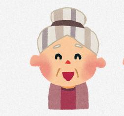 おばあさんのイラスト「笑顔」