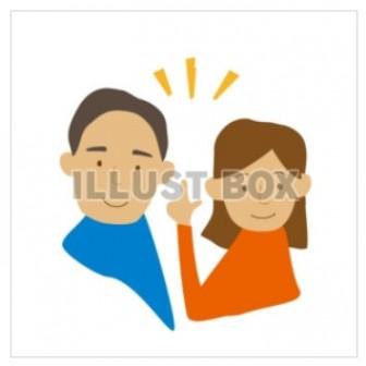 無料イラスト 夫婦のカップル 笑顔