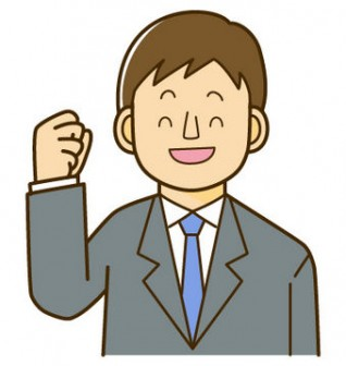 スーツ姿サラリーマンのお父さんイラスト笑顔(ソフト)