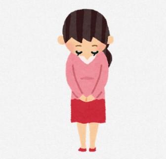 お辞儀をする女性のイラスト: 無料イラスト かわいいフリー素材集