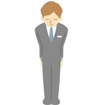 [フリー素材] お辞儀をする男性写真のイラスト (cc-library010010991) | CCライブラリー 【フリー素材集】