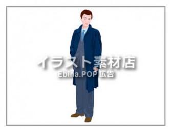 イラスト素材の制作ノート: コートに背広のサラリーマン風男性のイラスト