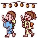 盆踊り1(カラー)/夏祭り・盆踊りの無料イラスト/ミニカット・クリップアート素材