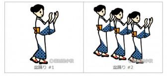 【商用利用可】盆踊りの無料イラスト・フリー素材 | 素材屋小秋