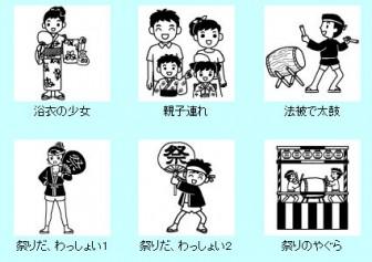 夏祭り・盆踊り1/夏の季節・8月の行事/無料イラスト【白黒イラスト素材】