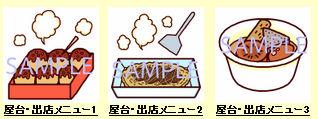 花火・夏祭り/夏のイラスト素材特集【みさきのイラスト素材】