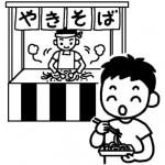やきそば屋台/夏祭り/夏の行事/保育/無料【白黒イラスト素材】