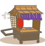屋台のイラスト【無料イラストのIMT】商用OK、あひる3世作