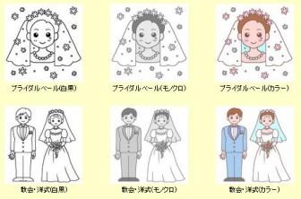 ジューンブライド(6月の花嫁、結婚式)1/無料イラスト/夏の季節・行事イラスト素材