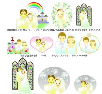 花嫁イラスト素材結婚式素材ウエディングドレス素材屋じゅんイラストフリー素材ブライダル花嫁花婿
