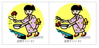 【商用利用可】金魚すくいの無料イラスト・フリー素材   素材屋小秋